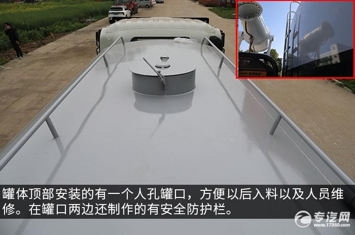 大运祥龙排半国六11.47方洒水车评测