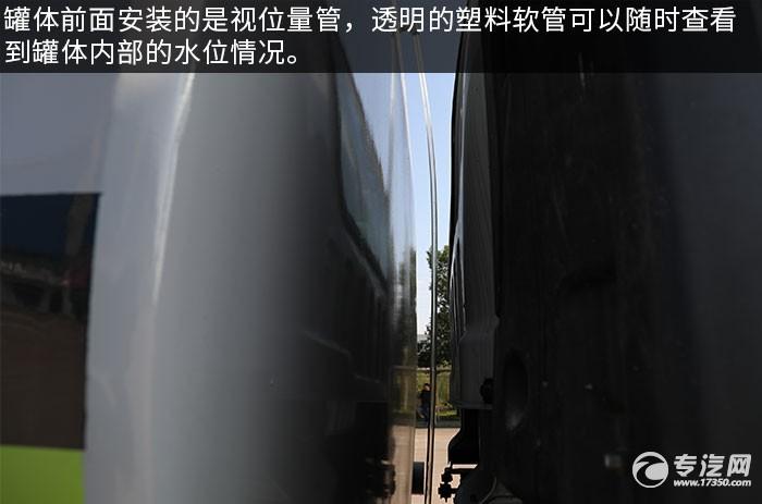 大运祥龙排半国六13.49方防疫消毒洒水车评测