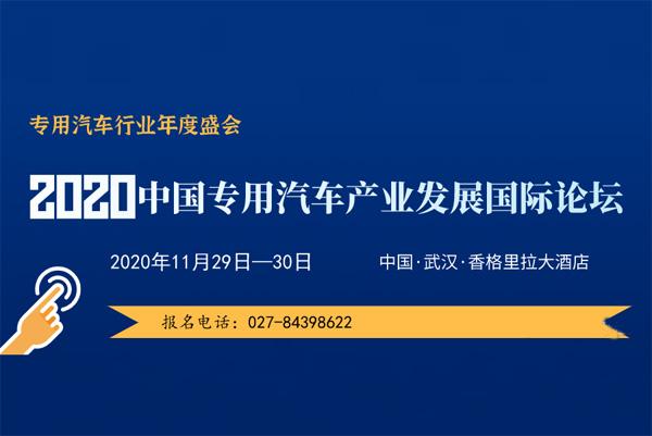 广州商用车展| 东风小康将携9款明星车型盛装出席