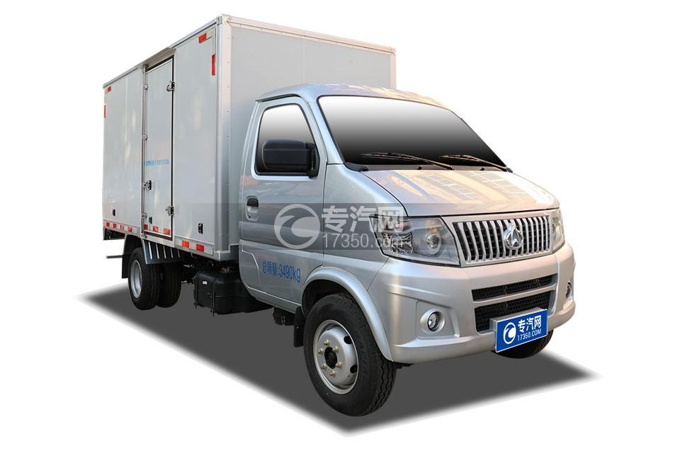长安神骐T20国六2.93米冷藏车右前图