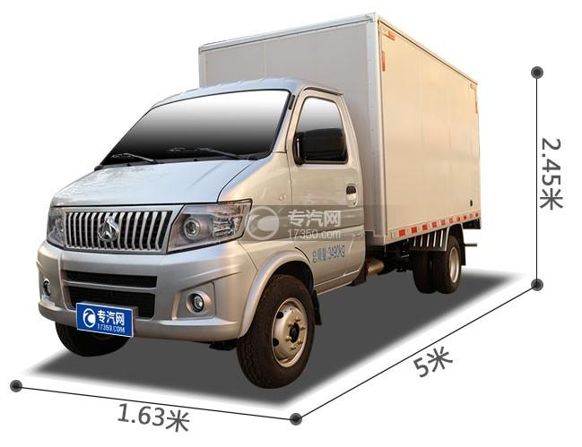 长安神骐T20国六2.93米冷藏车左前图