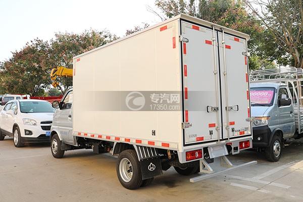 长安神骐T20国六2.93米冷藏车左后图