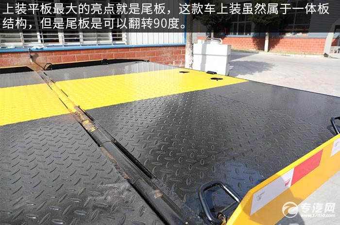 大運奧普力單排4400軸距一拖二黃牌清障車評測尾板