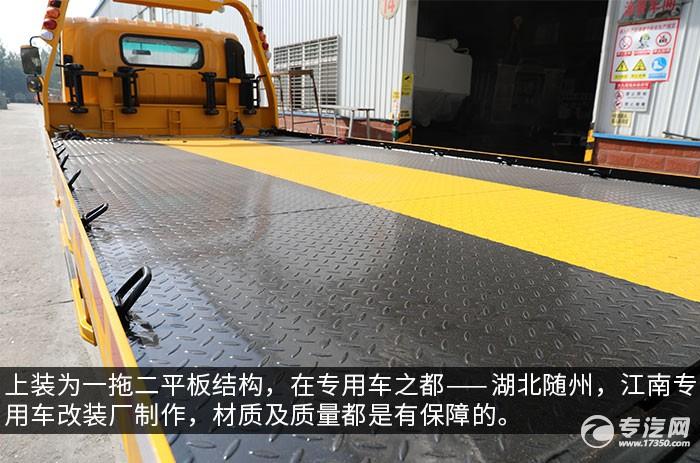 大运奥普力单排4400轴距一拖二黄牌清障车评测上装板材