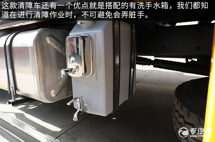 大运奥普力单排4400轴距一拖二黄牌清障车评测洗手水箱