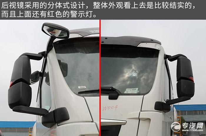 重汽汕德卡G5前四后八國五攪拌車評測后視鏡