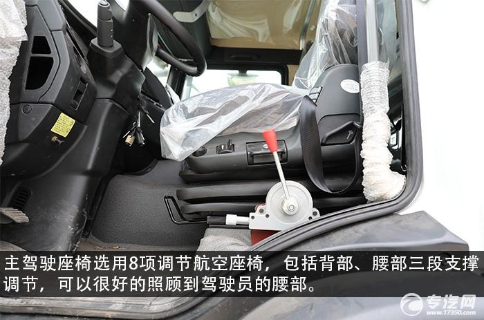重汽汕德卡G5前四后八国五搅拌车评测气囊座椅