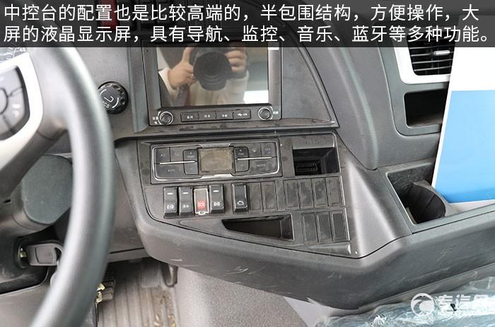 重汽汕德卡G5前四后八国五搅拌车评测中控台