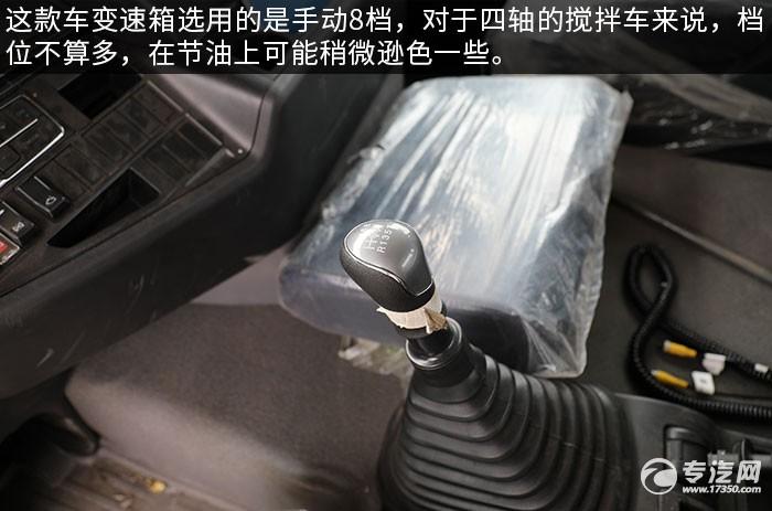 重汽汕德卡G5前四后八国五搅拌车评测档位操作杆