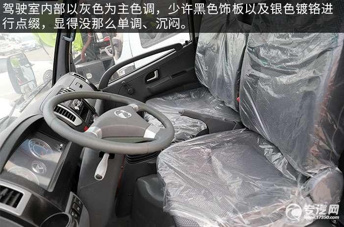 凯马K3国六吸粪车评测驾驶室内部