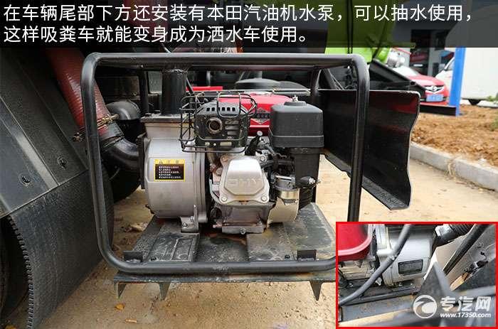 凯马K3国六吸粪车评测汽油机水泵