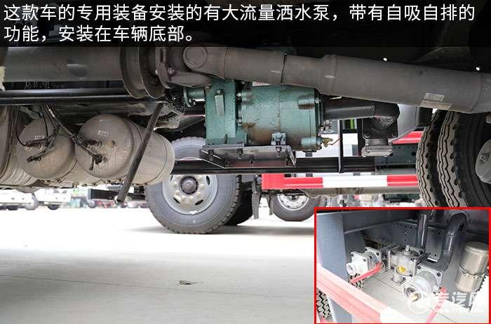 重汽汕德卡C5H后双桥国六80米多功能抑尘车评测