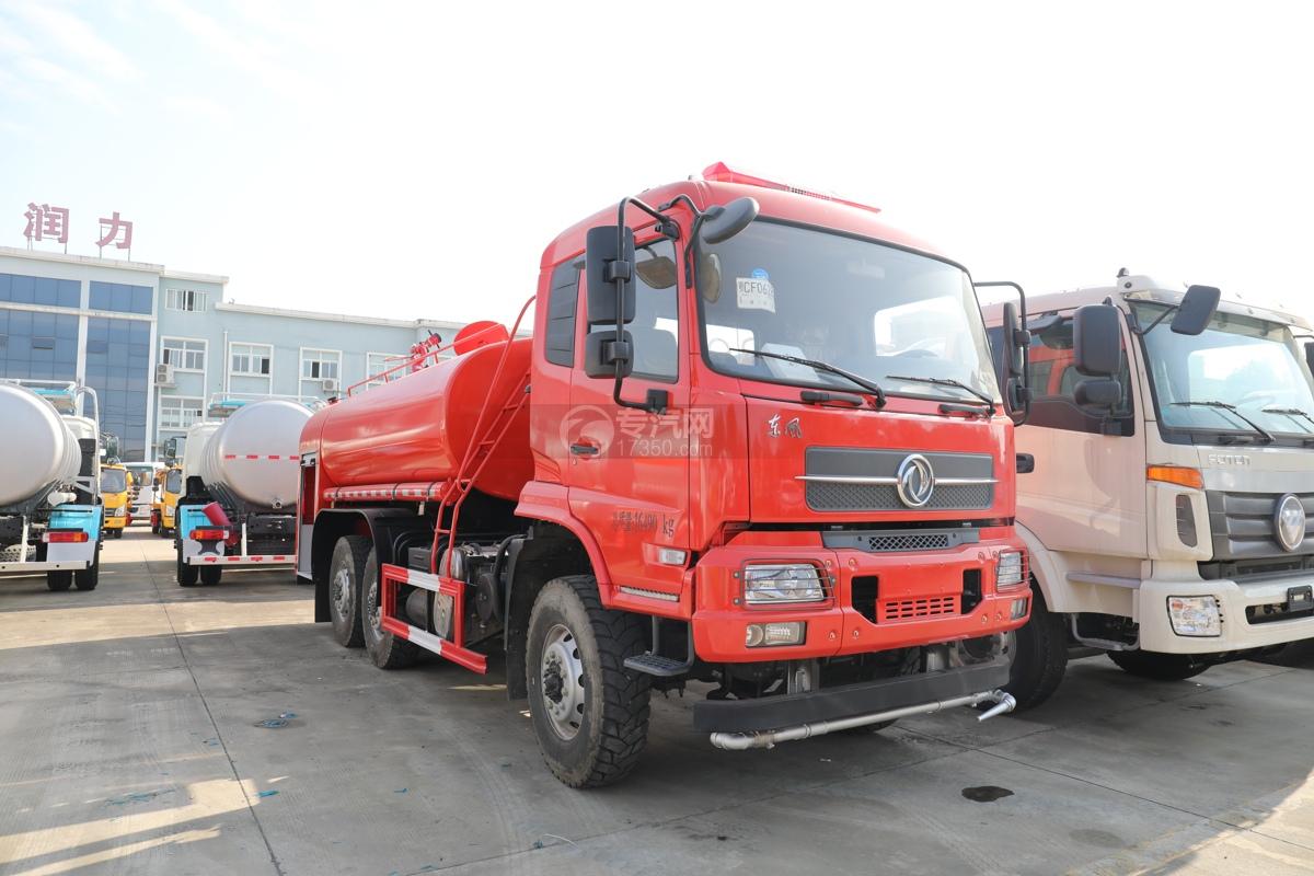 东风天锦D530六驱越野国六8.5方消防洒水车图片