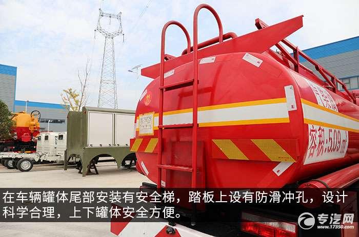 东风福瑞卡F6国五5.09方救援加油车评测安全梯