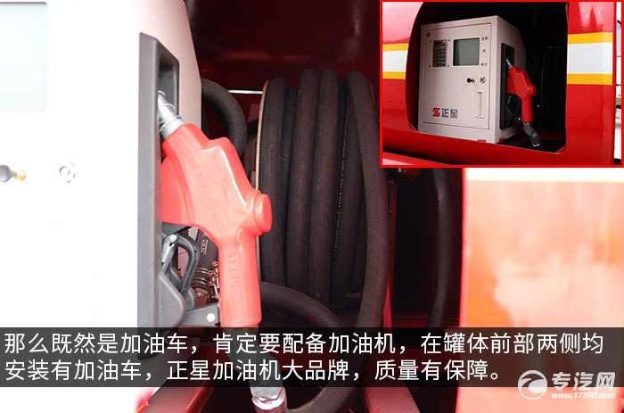东风福瑞卡F6国五5.09方救援加油车评测加油机