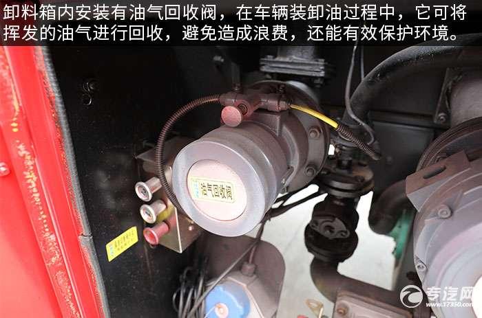 东风福瑞卡F6国五5.09方救援加油车评测油气回收阀