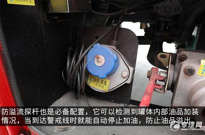 东风福瑞卡F6国五5.09方救援加油车评测防溢流探杆插座