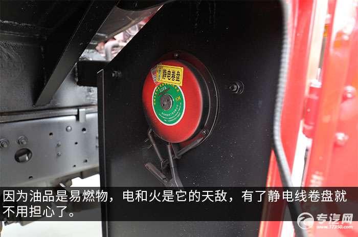 东风福瑞卡F6国五5.09方救援加油车评测静电线卷盘