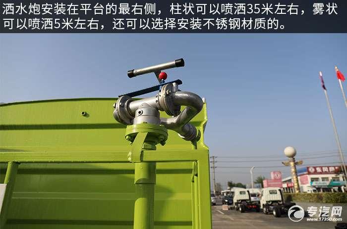 重汽豪曼H3国六30米多功能抑尘车评测