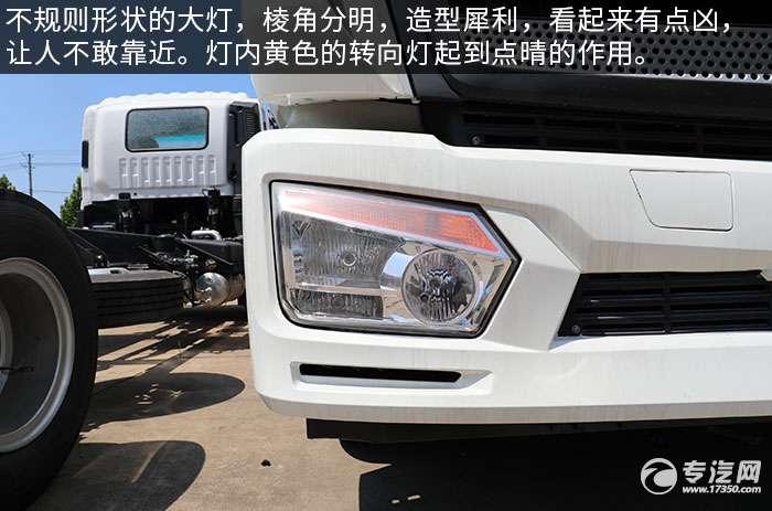 福田欧曼ETX前四后八散装饲料运输车评测大灯