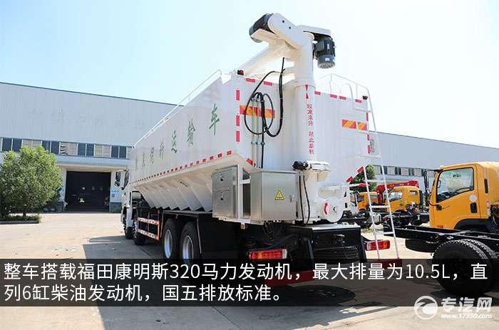 福田欧曼ETX前四后八散装饲料运输车评测发动机
