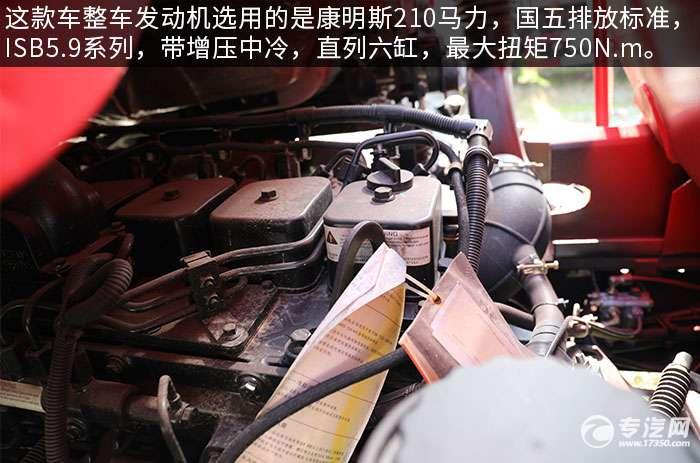 东风天锦单桥国五12.1方加油车评测发动机