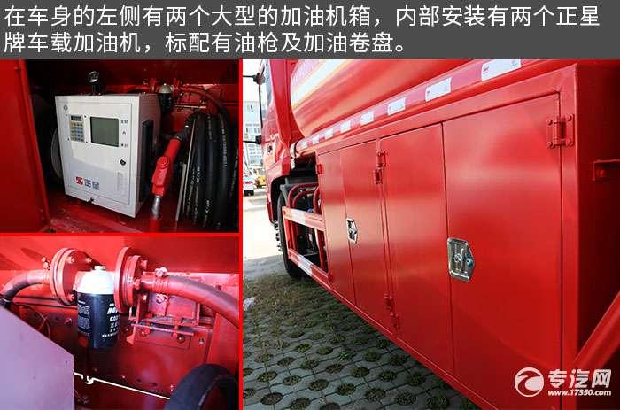 东风天锦单桥国五12.1方加油车评测加油机细节