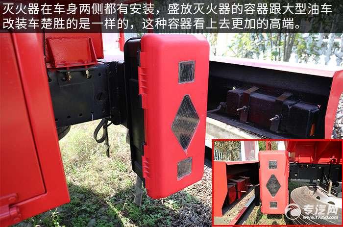 东风天锦单桥国五12.1方加油车评测灭火器放置处