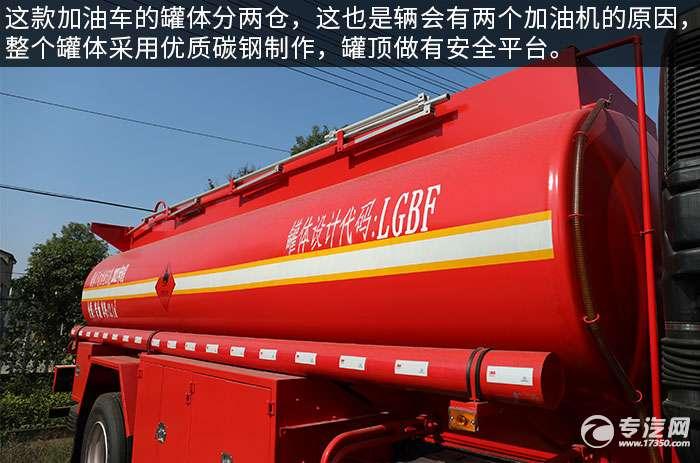 东风天锦单桥国五12.1方加油车评测罐体细节