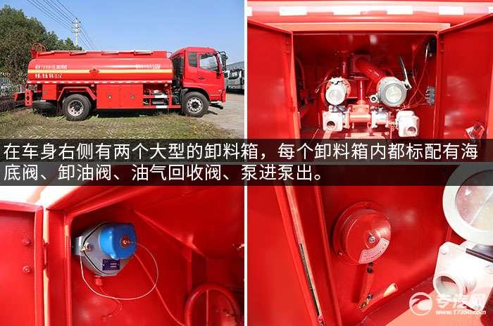 东风天锦单桥国五12.1方加油车评测卸料箱细节