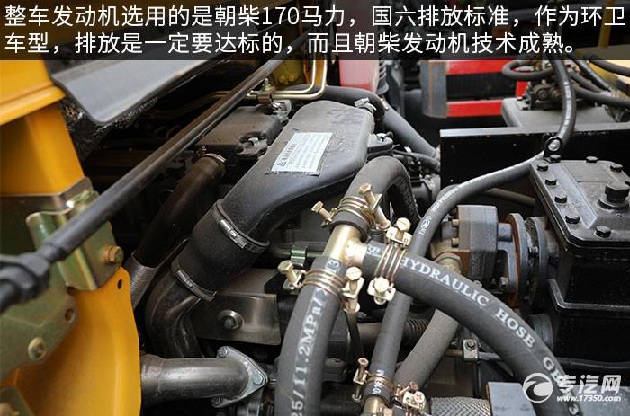 东风凯普特国六清洗吸污车评测发动机