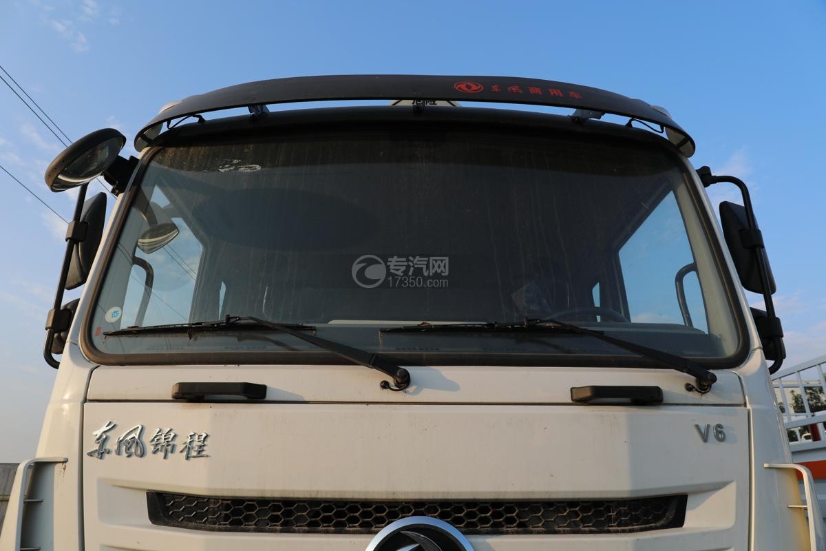 东风锦程V6前四后八国六9.5米杂项危险物品厢式运输车挡风玻璃