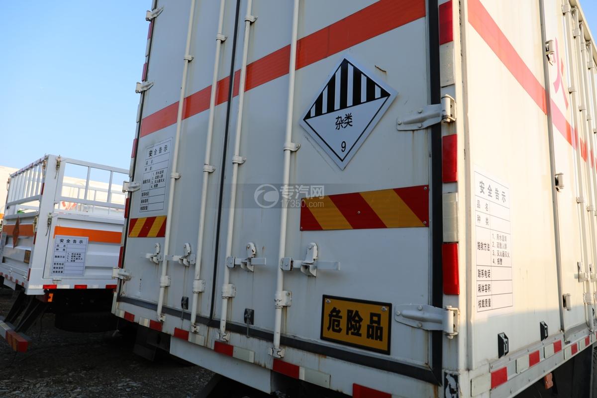 东风锦程V6前四后八国六9.5米杂项危险物品厢式运输车门锁