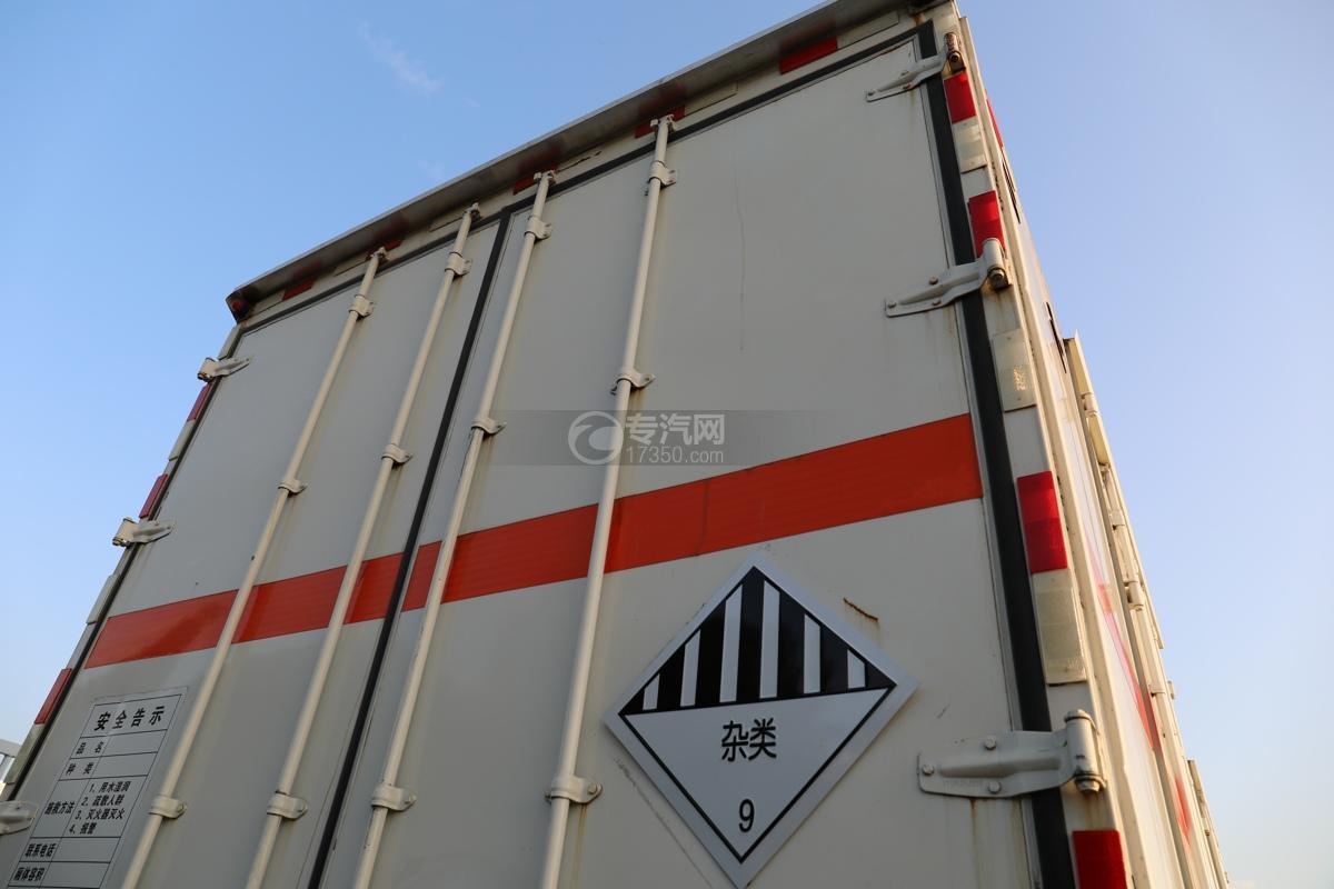 东风锦程V6前四后八国六9.5米杂项危险物品厢式运输车后门