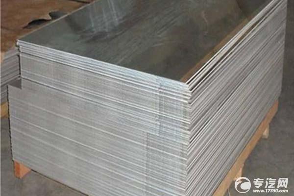 铝合金散装饲料运输车铝合金原材料