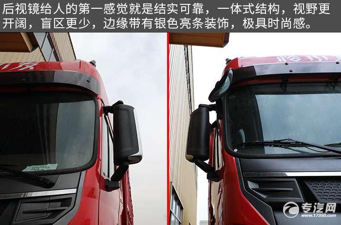 江淮格尔发A5W小三轴仓栅式畜禽运输车评测后视镜