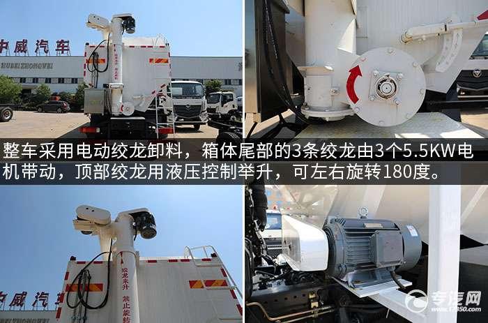 福田欧曼ETX前四后八散装饲料运输车评测上装绞龙和电机