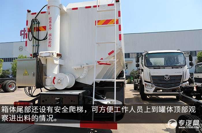 福田欧曼ETX前四后八散装饲料运输车评测安全爬梯