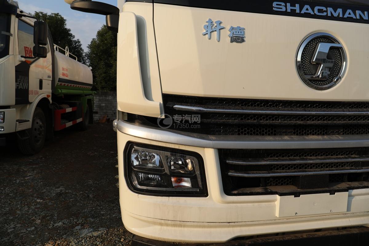 陕汽轩德翼6小三轴国六腐蚀性物品厢式运输车右大灯