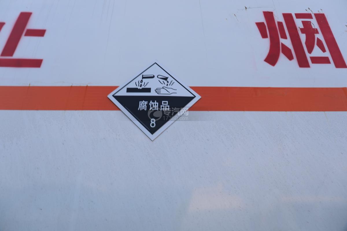 陕汽轩德翼6小三轴国六腐蚀性物品厢式运输车腐蚀品标识