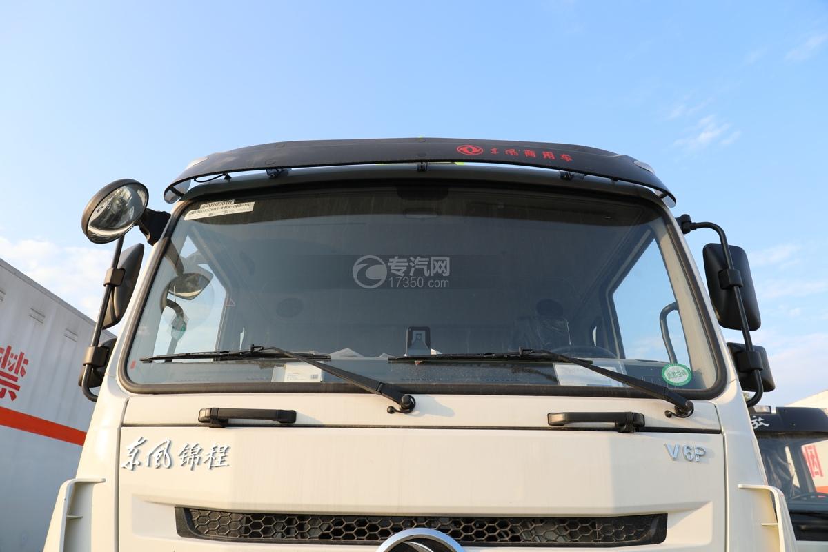 东风锦程V6P前四后八国六气瓶运输车挡风玻璃