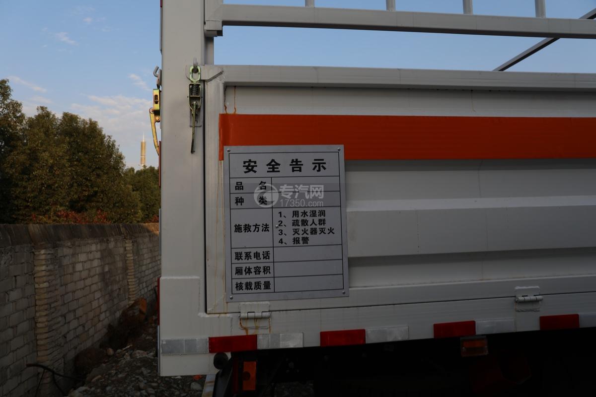 东风锦程V6P前四后八国六气瓶运输车尾部安全告示牌