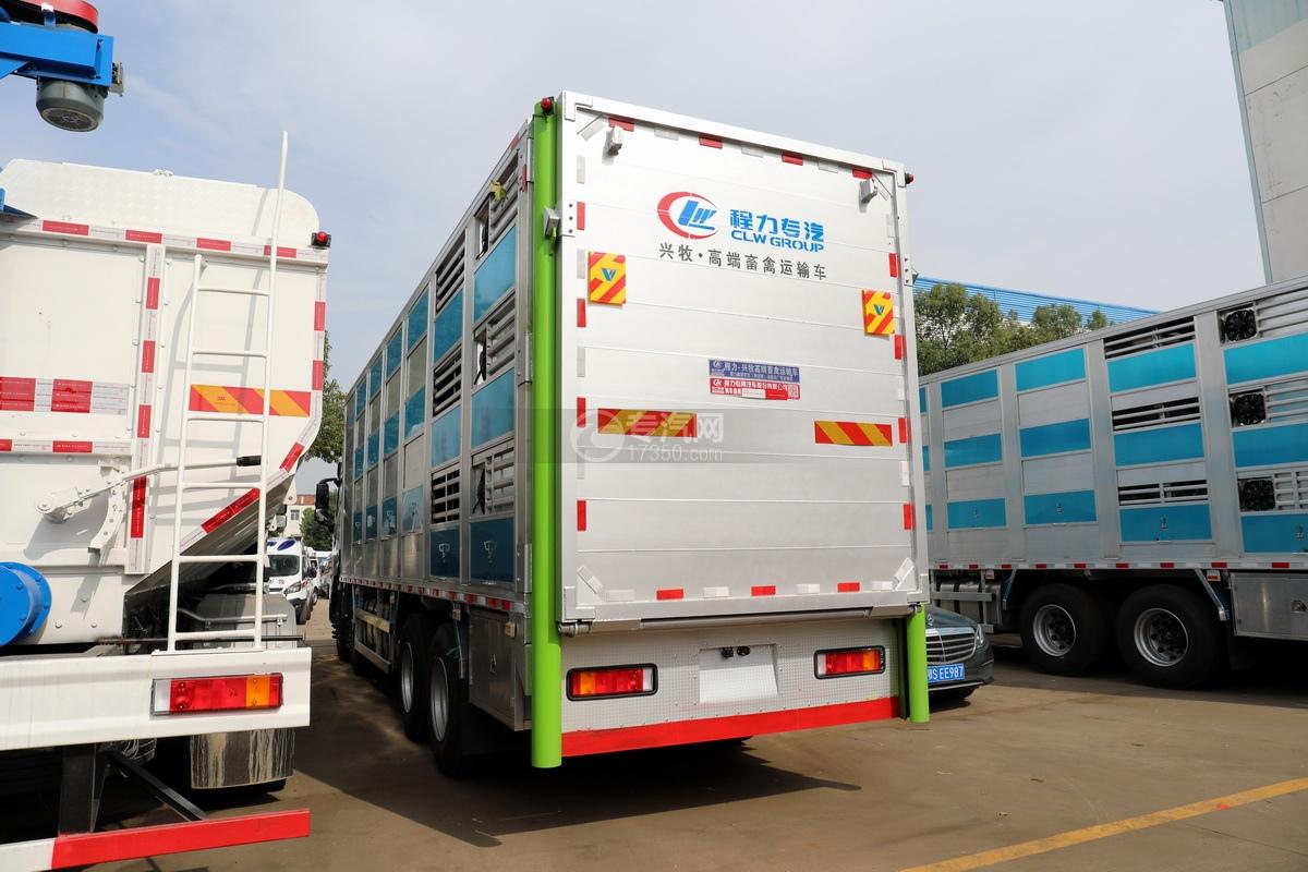 东风天龙KL前四后八国五铝合金畜禽运输车左后图