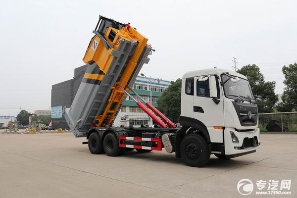 车厢可卸式垃圾车伸缩拉臂结构