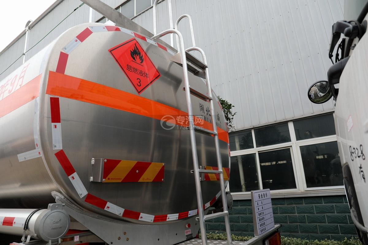 东风天龙KL前四后八国六29.7方铝合金运油车尾部安全梯