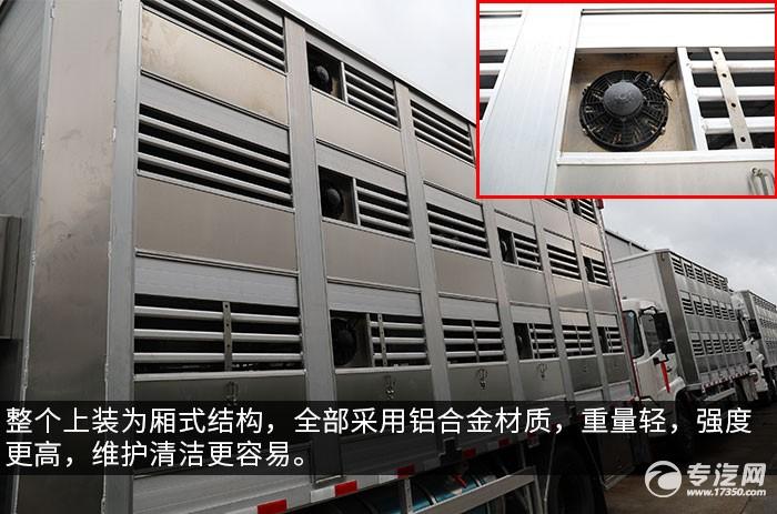 东风天锦VR单桥国六畜禽运输车评测厢体细节