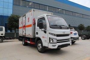 跃进福运S80国六3.1米易燃气体厢式运输车图片
