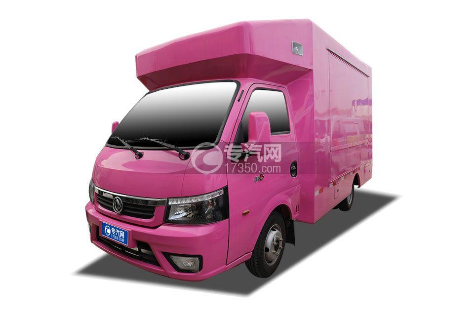 东风途逸国六售货车(粉色)左前图