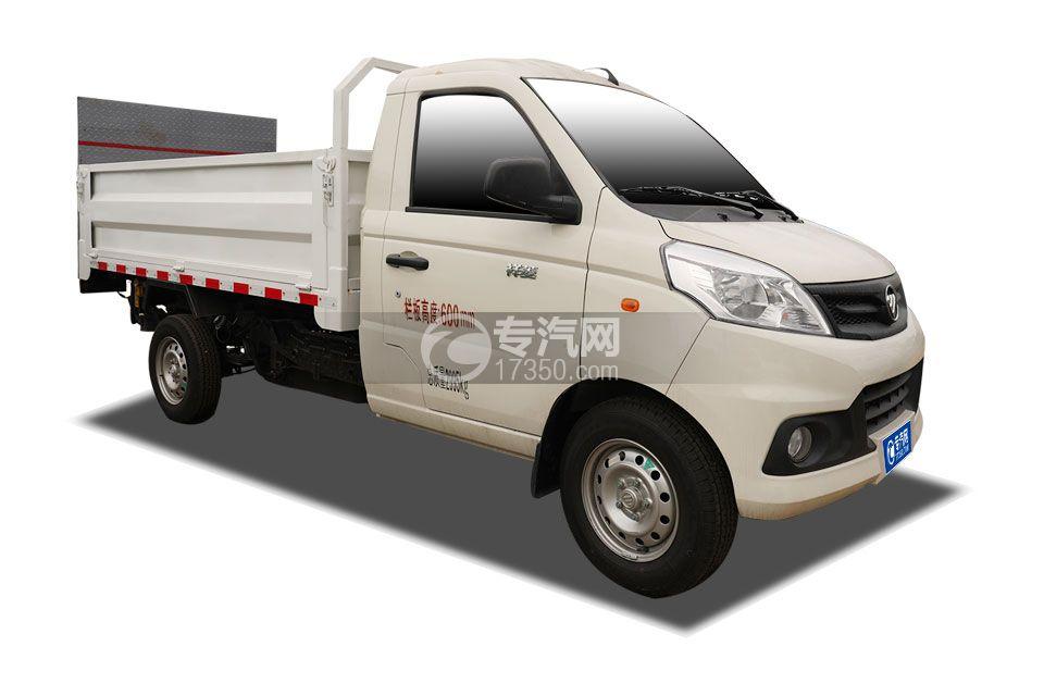 福田祥菱V1国六桶装垃圾运输车