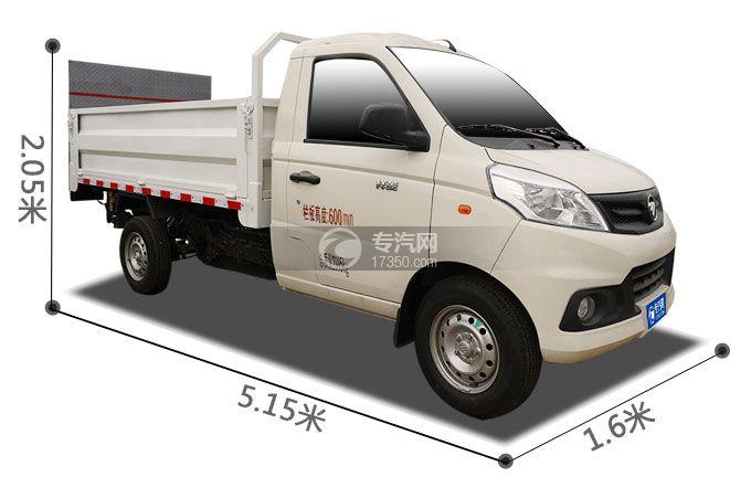 福田祥菱V1国六桶装垃圾运输车尺寸图